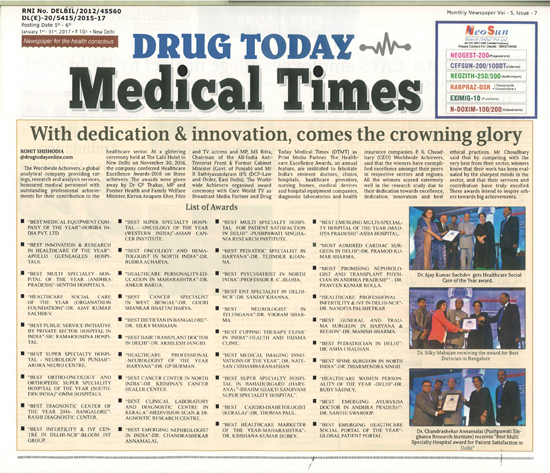 DRUG-TODAY-PAPER-AWARDI-LIST